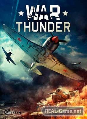 War Thunder: World of Planes [v.1.75.0.55] (2012) РС