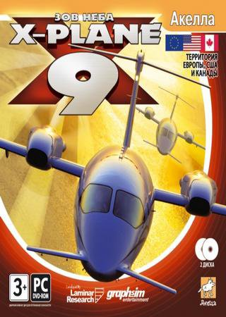 X-Plane 9: Зов неба [v.9.69] (2009) PC