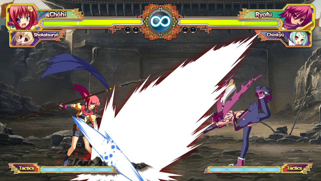 Скриншот Koihime Enbu (2016) PC