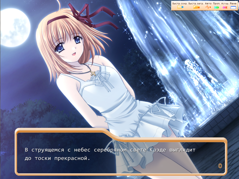 Скриншот Шафл! / Shuffle! (2004) PC