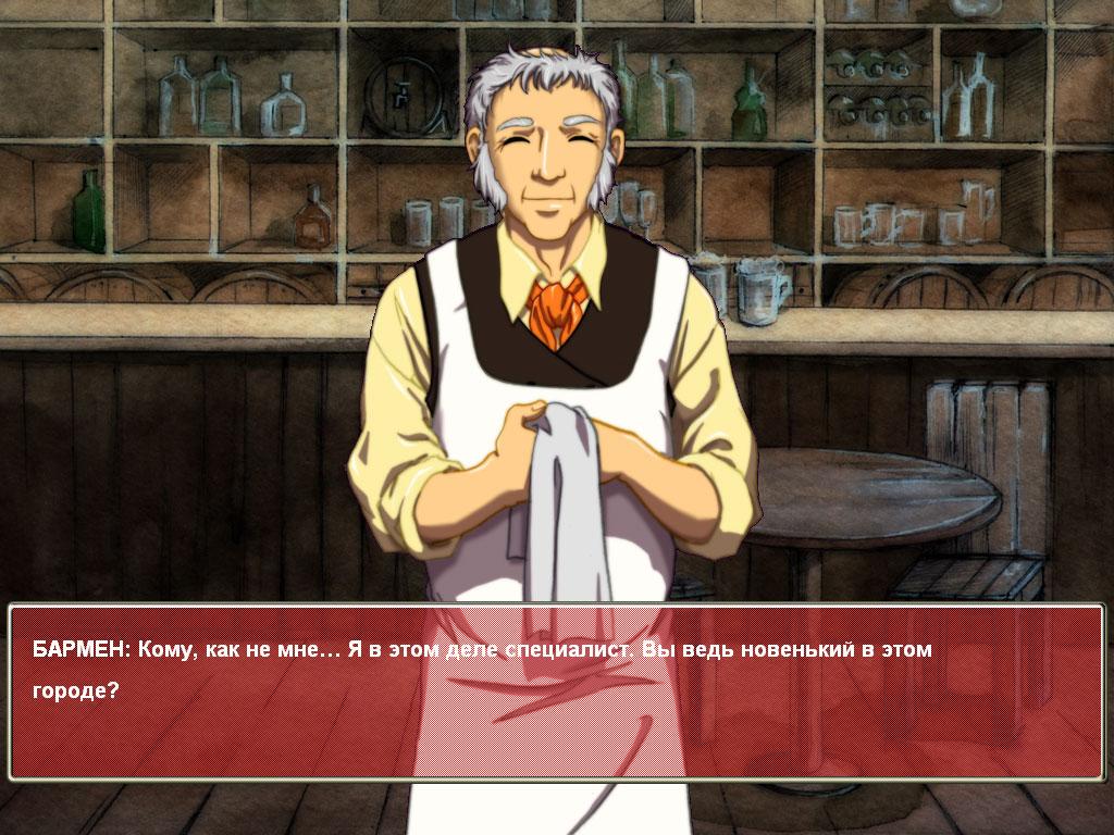 Скриншот Книга Мертвых: Потерянные души / Necronomicon (2006) PC