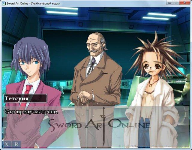 Скриншот Sword Art Online - Улыбка Чёрной Кошки + Проект ''Керамическое сердце'' (2013) PC