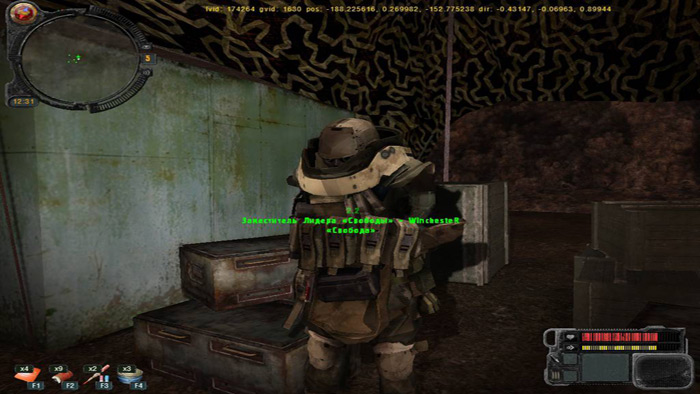 Скриншот S.T.A.L.K.E.R.: Call of Pripyat - Время Альянса [v.1.6.02] (2012) PC
