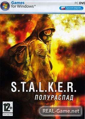 S.T.A.L.K.E.R.: Полураспад  [v.1.1] (2010) РС