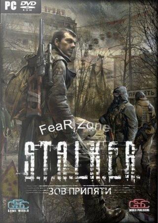 S.T.A.L.K.E.R.: Зов Припяти - FeaR Zone [v.1.6.02] (2014) PC