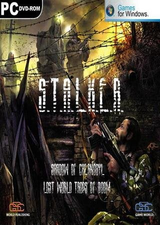 S.T.A.L.K.E.R.: Shadow of Chernobyl - Lost World Troops of Doom [v. 1.0006] (2011) PC