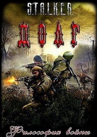 S.T.A.L.K.E.R. - Долг - Философия Войны [v.1.0004] (2011) PC