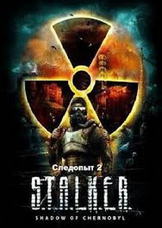 S.T.A.L.K.E.R.: Тень Чернобыля - Следопыт 2 [v.1.0004] (2012) PC