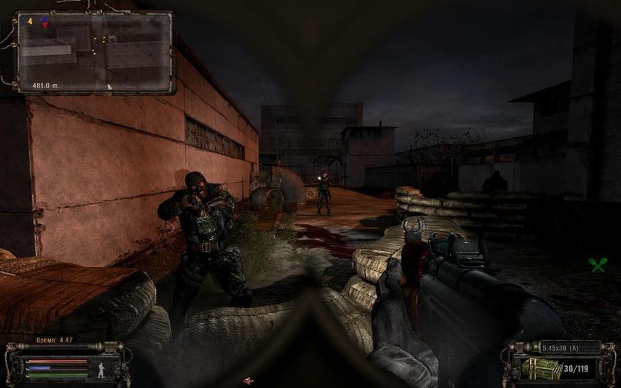 Скриншот S.T.A.L.K.E.R.: Тень Чернобыля - Следопыт 2 [v.1.0004] (2012) PC