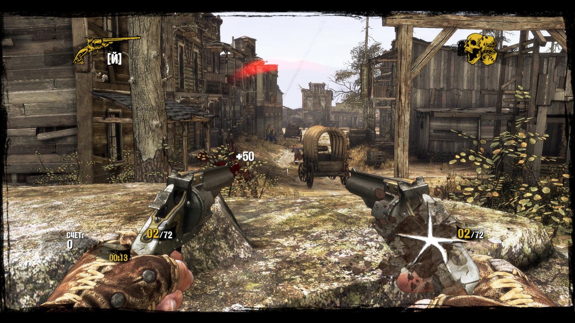 Скриншот Call of Juarez: Gunslinger (2013) PC