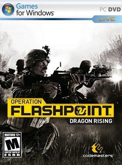 Operation Flashpoint 2: Dragon Rising (2009) PC