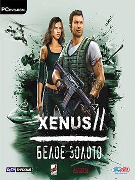 Xenus 2: White Gold / Xenus 2: Белое Золото (2008)