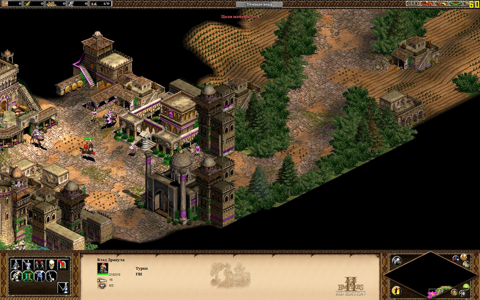 Скриншот Age of Empires 2 HD: The Forgotten (2013) РС