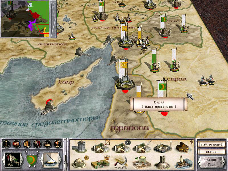 Скриншот Medieval: Total War (2002) PC