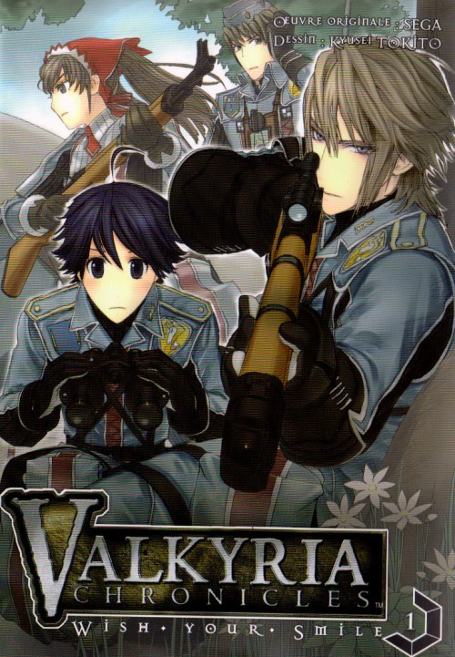 Valkyria Chronicles (2014) PC