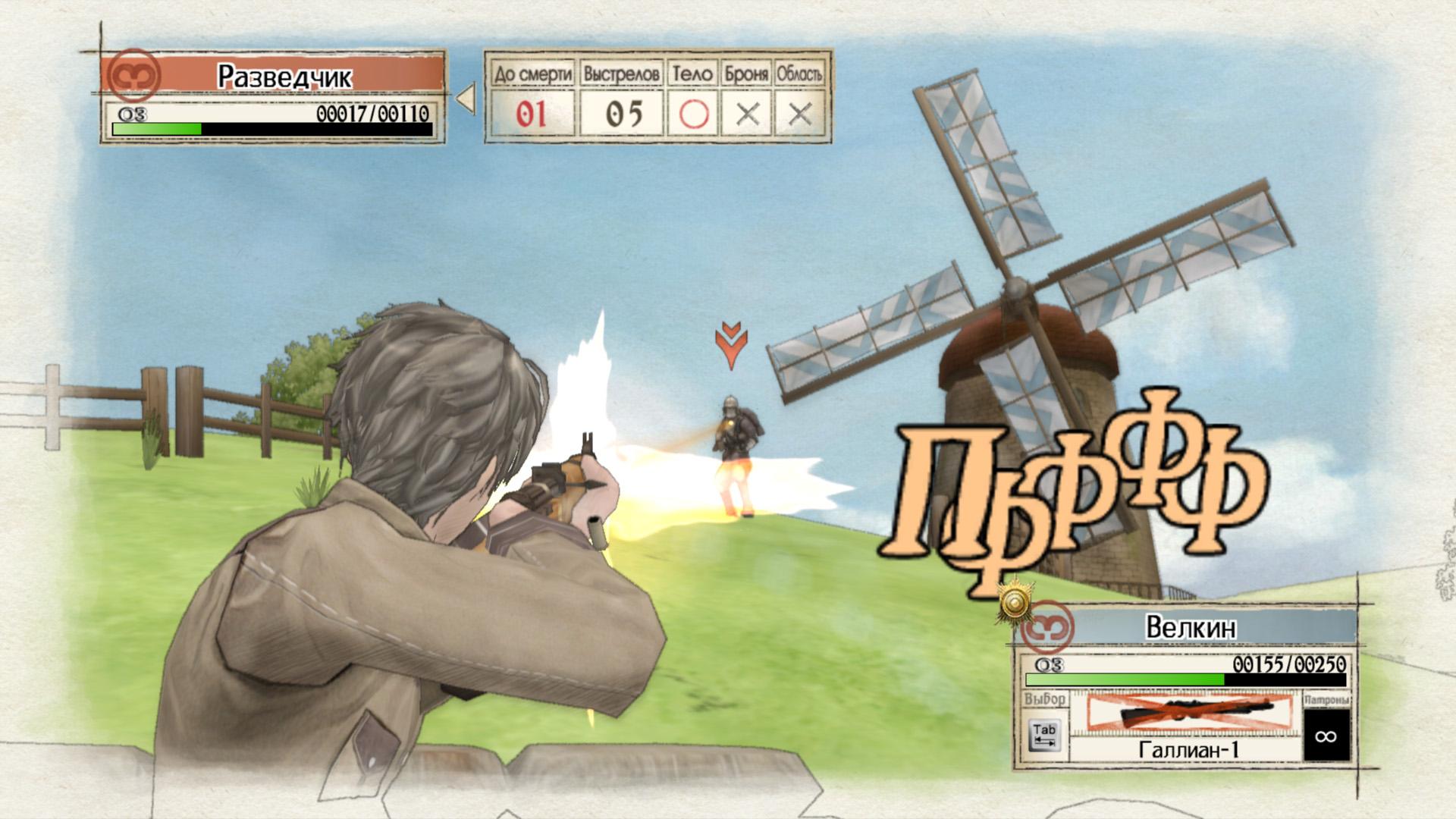 Скриншот Valkyria Chronicles (2014) PC