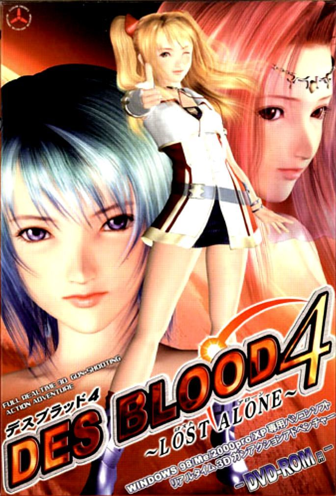 Des Blood 4 (2003) PC
