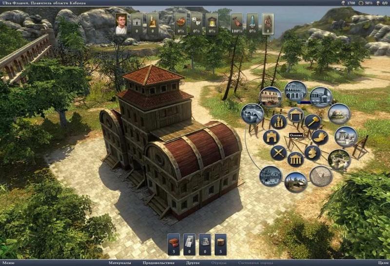 Скриншот Великие Эпохи: Рим - Правление Августа (2010) PC
