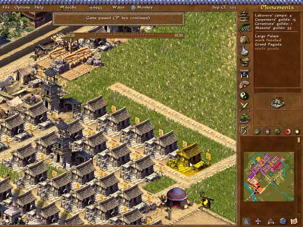 Скриншот Emperor: Rise of the Middle Kingdom (2002) PC