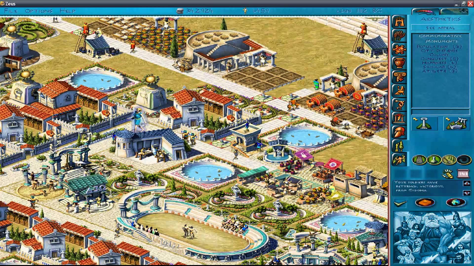 Скриншот Zeus - Master of Olympus (2000) PC