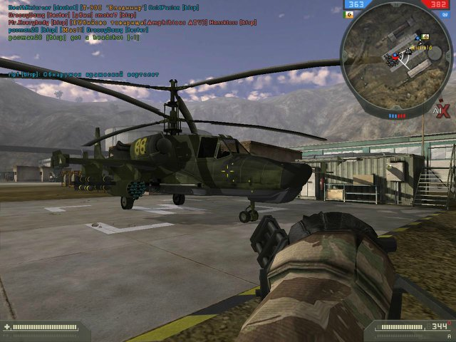Скриншот Battlefield 2 (2005) PC