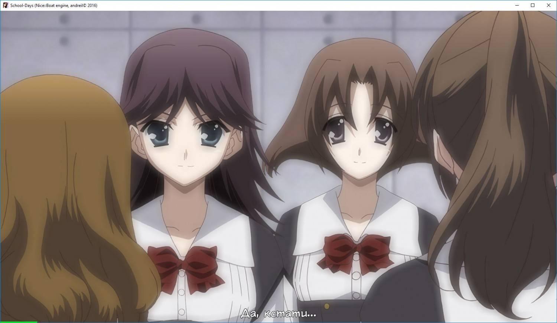 Скриншот School Days (2010) PC