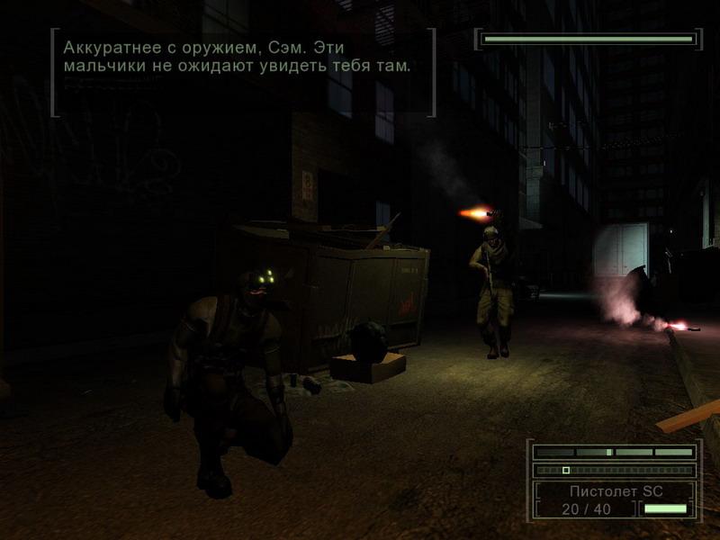 Скриншот Tom Clancy`s Splinter Cell: Chaos Theory (2005) PC