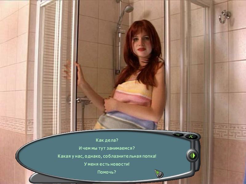 Скриншот За стеной (2002) PC