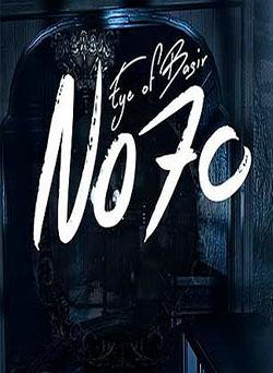 No70: Eye of Basir (2017) PC