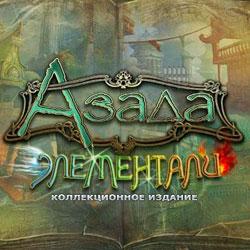 Азада 4: Элементали (2013) PC