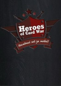 Heroes of Card War (2018) PC