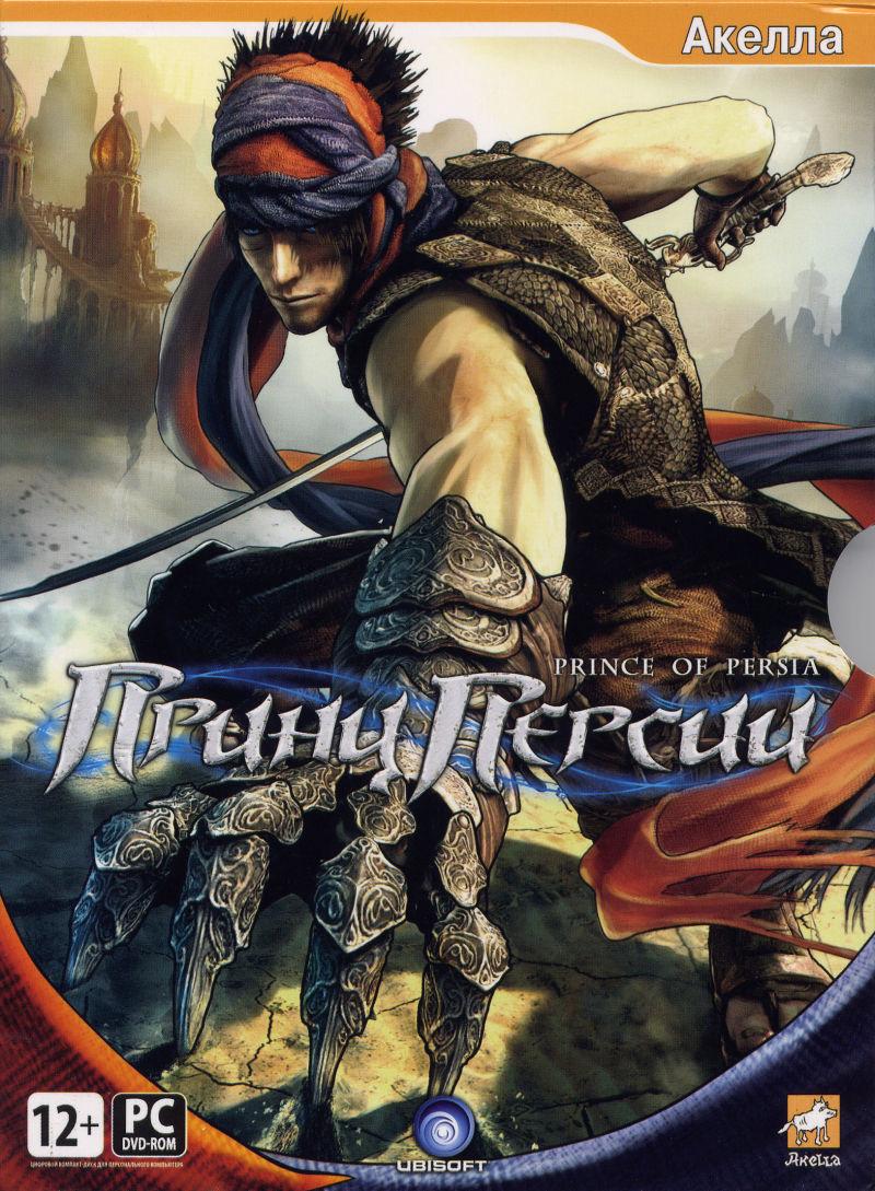 Prince of Persia (2008) PC