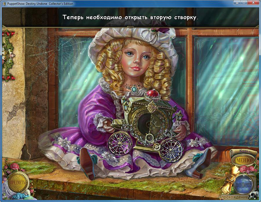 Скриншот Шоу Марионеток 5: Загубленная Судьба (2013) PC