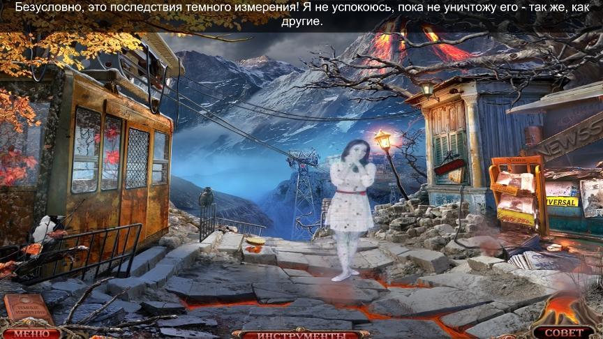 Скриншот Темные Измерения 3: Пепельный город (2013) PC