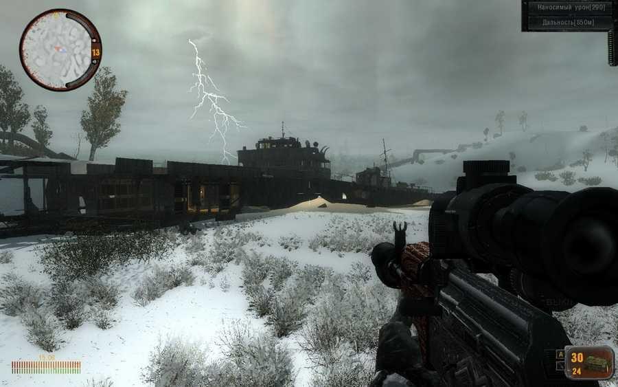 Скриншот S.T.A.L.K.E.R.: Зов Припяти - Дезертир – Зима (2011) РС