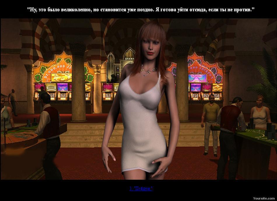 Скриншот Virtual Date Girls (2014) PC