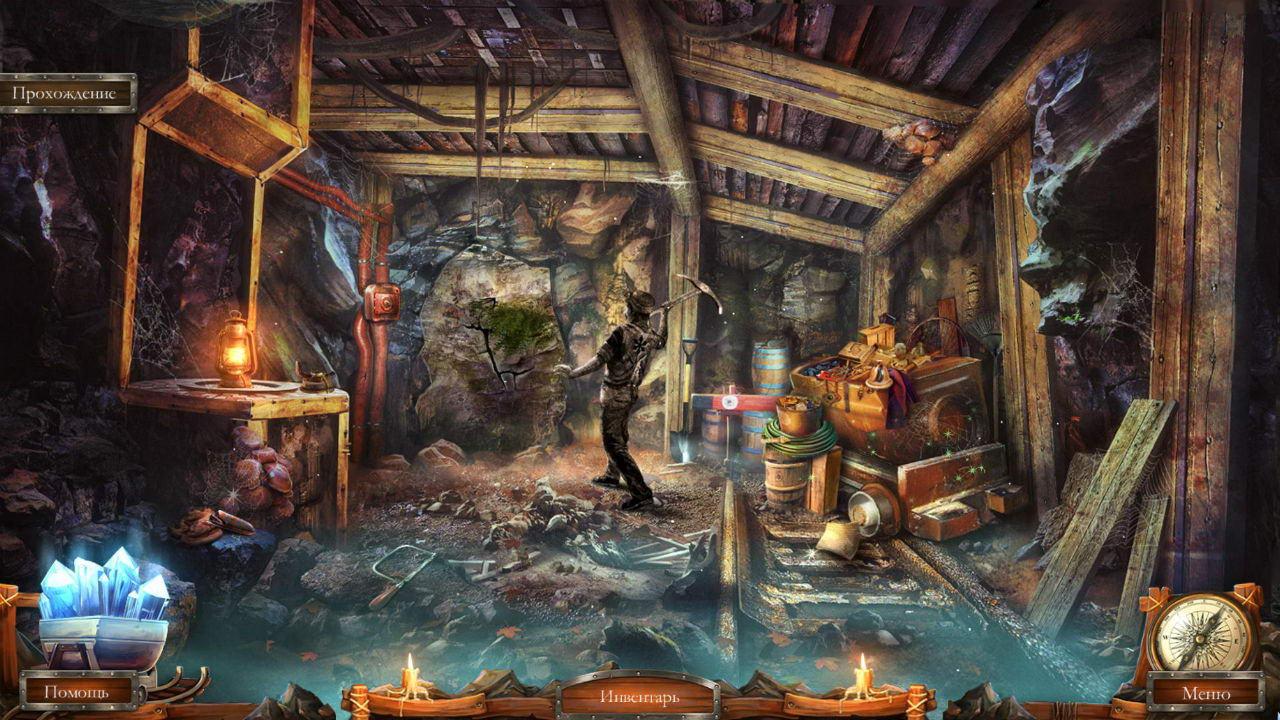 Скриншот Страшные Сказки 4: Каменная Королева (2013) PC