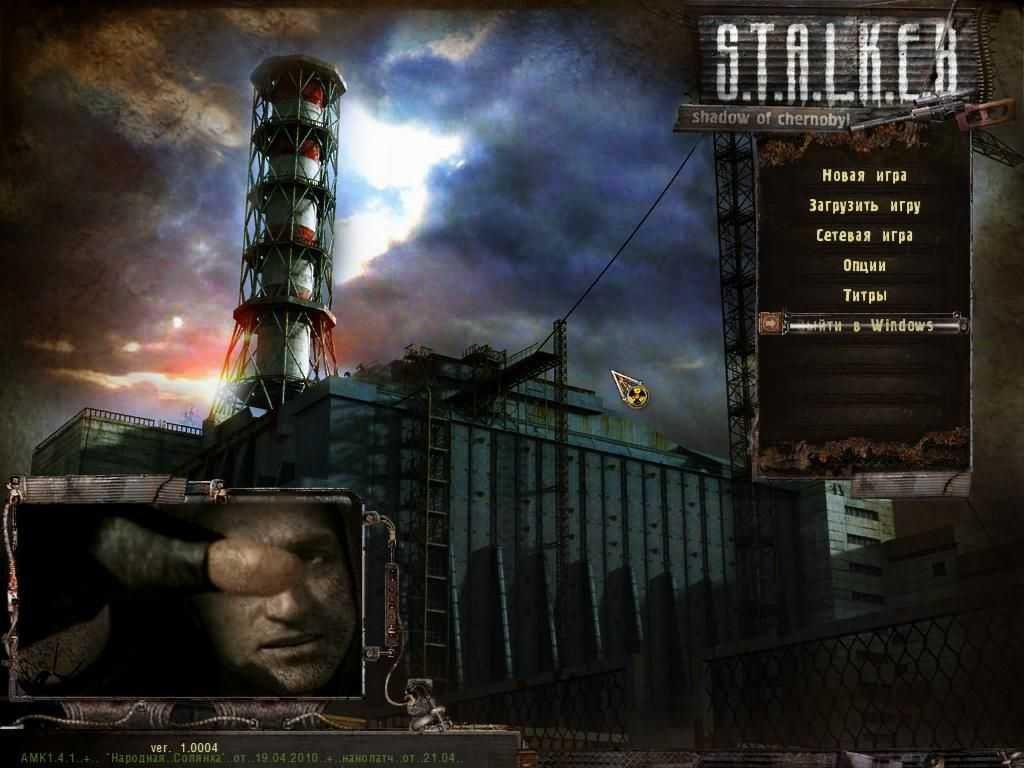 Скриншот S.T.A.L.K.E.R. - 30 новелл из Зоны [v.24.07 + АМК 1.4.1] (2010) РС