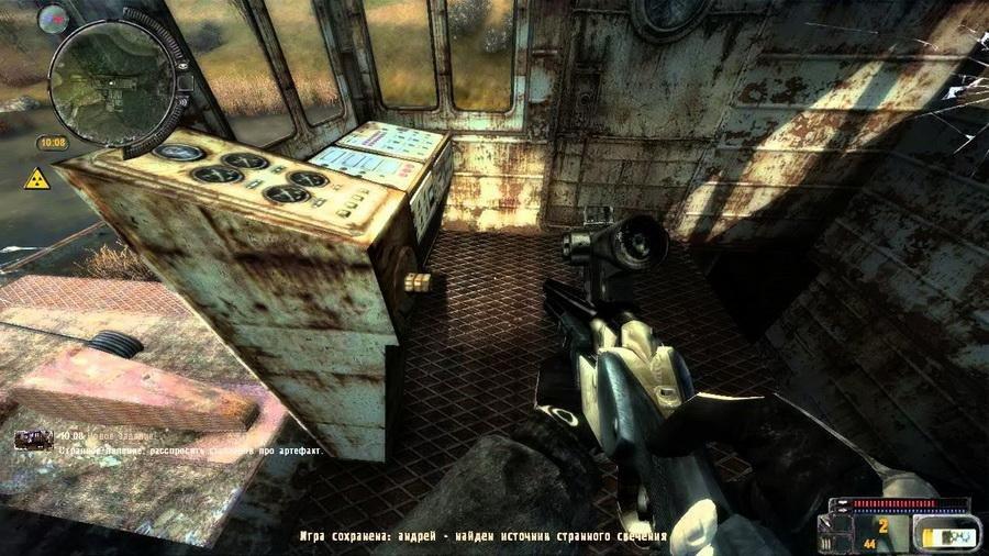 Скриншот S.T.A.L.K.E.R.: Зов Припяти - Зверобой 3 (2011) PC