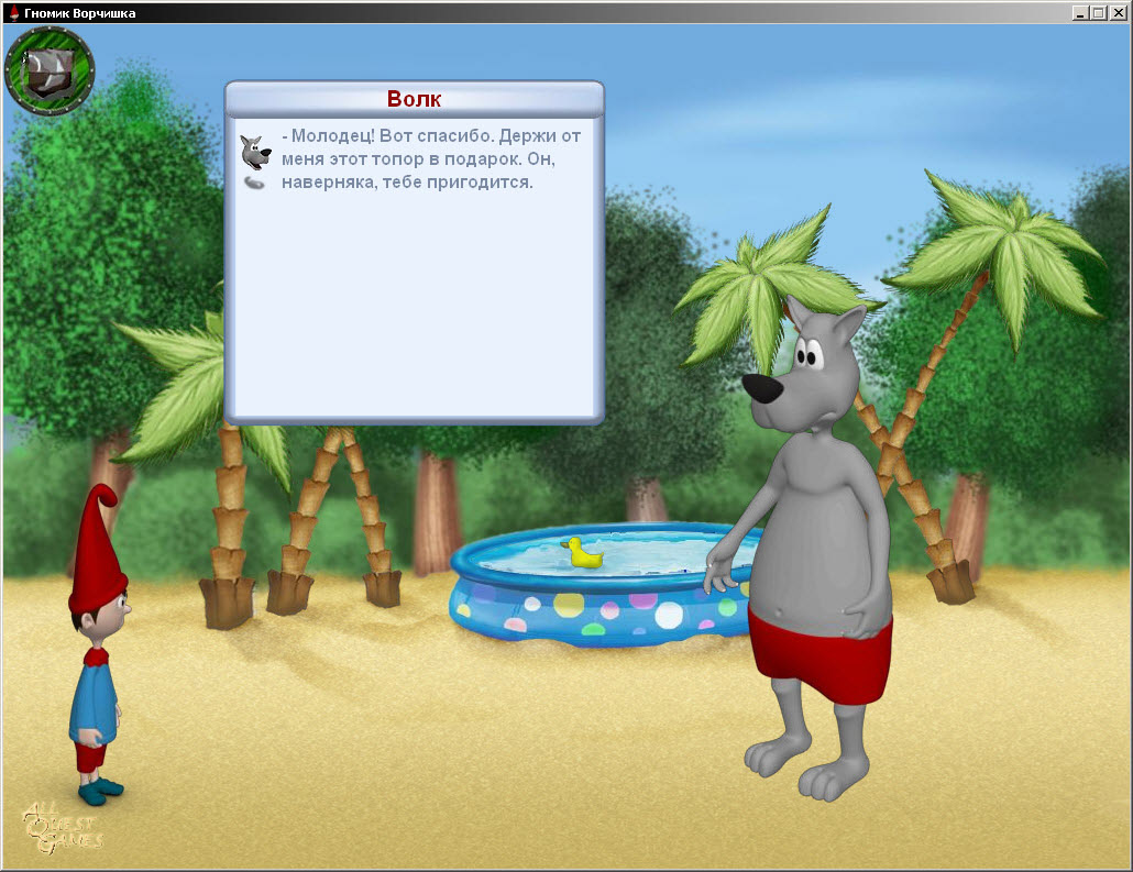 Скриншот Гномик Ворчишка: Увлекательное путешествие (2010) PC