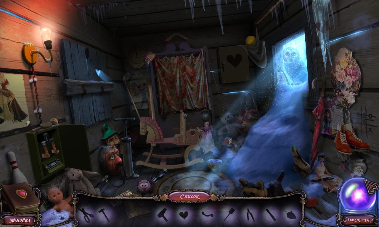 Скриншот Семейные Истории: Близнецы (2013) PC