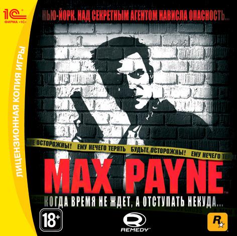 Max Payne (2001) PC
