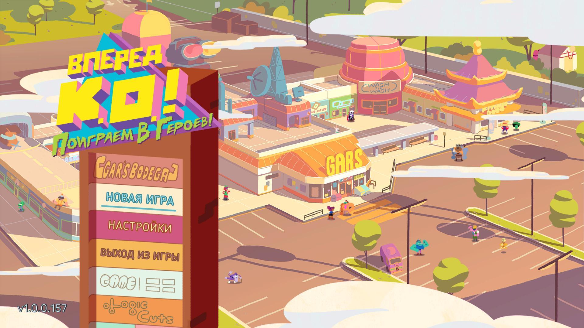 Скриншот OK K.O.! Let's Play Heroes (2018) PC