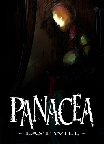 Panacea: Last Will Chapter 1 (2018) PC