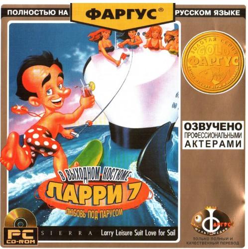Leisure Suit Larry Love for Sail (1996) PC