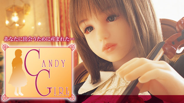 Candy Girl (2005) PC
