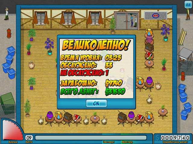 Скриншот Tory's Shop N' Rush (2009) PC