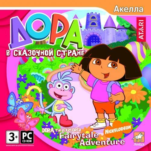 Dora the Explorer: Fairytale Adventure (2004) PC