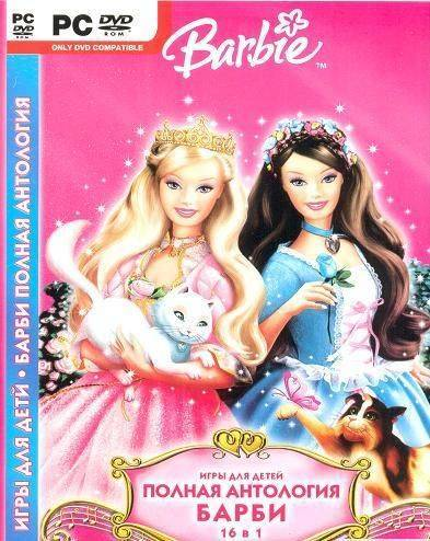 Антология Barbie (2008) PC