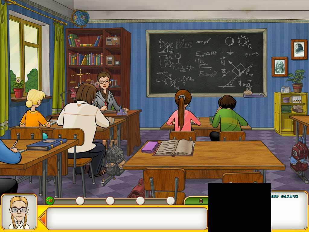 Скриншот Папины дочки (2009) PC
